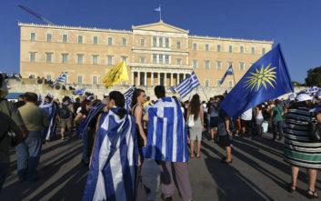 Συλλαλητήριο για τη Μακεδονία την Κυριακή, λεωφορεία από όλη την Ελλάδα για το Σύνταγμα