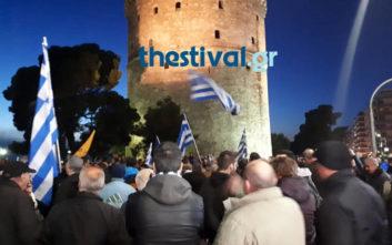 Σε εξέλιξη το συλλαλητήριο για τη Μακεδονία στη Θεσσαλονίκη