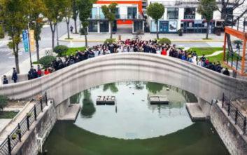 Έτοιμη για χρήση η μεγαλύτερη 3D printed γέφυρα του κόσμου