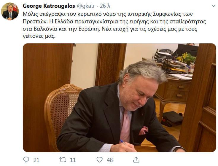 Ο Κατρούγκαλος υπέγραψε τον κυρωτικό νόμο της Συμφωνίας των Πρεσπών