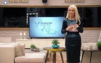 Η τηλεθέαση του Power Of Love στην πρεμιέρα