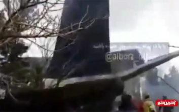 Οι πρώτες εικόνες από το αεροσκάφος που συνετρίβη στο Ιράν