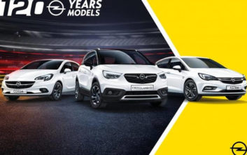 Καμπάνια για τα 120 χρόνια της Opel