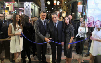 Νέο κατάστημα Nova τώρα και στη Λάρισα