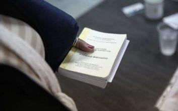 Βιβλιάρια υγείας τέλος, πώς θα γίνεται πλέον η ταυτοποίηση των ασφαλισμένων