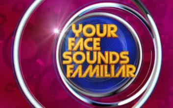 Ανατροπή με ονόματα - έκπληξη στην κριτική επιτροπή του Your Face Sounds Familiar