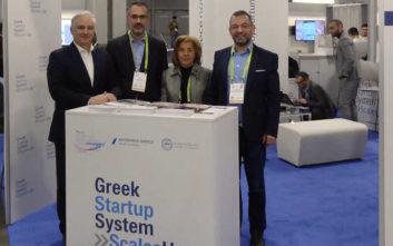 Ποιες ελληνικές επιχειρήσεις συμμετέχουν στη μεγαλύτερη έκθεση καινοτομίας στο Λας Βέγκας
