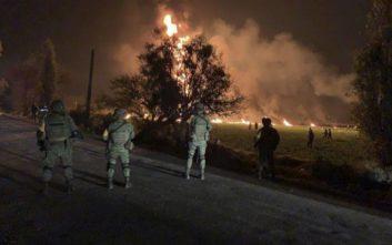 Κάτοικοι είχαν πάει για να κλέψουν βενζίνη όταν ξέσπασε η φωτιά στον πετρελαιαγωγό