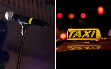 Από φίρμα στις πίστες έγινε ταξιτζής για να ζήσει την οικογένειά του