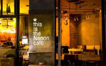 Nooon, all day απολαύσεις στην πιο κεντρική γωνιά της Θεσσαλονίκης