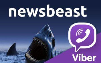 Δυναμική η παρουσία του newsbeast.gr στο Viber