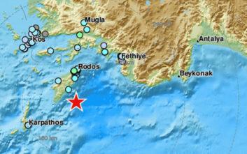 Σεισμός τώρα νότια της Ρόδου