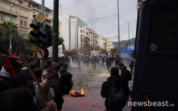 Επεισόδια και χημικά στο κέντρο της Αθήνας