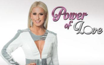 Power Of Love: Παίκτρια καταγγέλλει ότι δέχεται απειλές για τη ζωή της