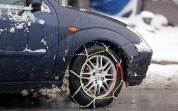 Σε ποιους δρόμους της Κεντρικής Μακεδονίας χρειάζονται αντιολισθητικές αλυσίδες