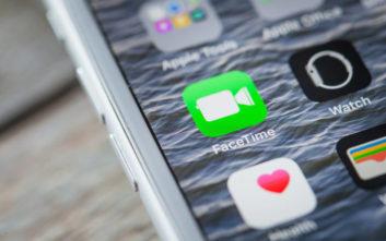 Το σφάλμα στο Facetime της Apple που επιτρέπει σε κάποιον να κρυφακούει
