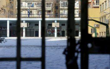 Κλειστά την Πέμπτη όλα τα σχολεία του νομού Λάρισας