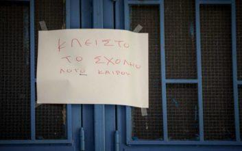 Kλειστά σχολεία στην Ήπειρο λόγω «Υπατίας» την Πέμπτη