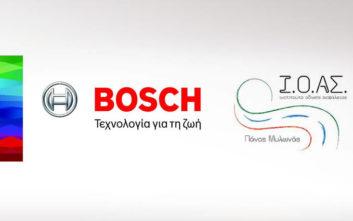 Bosch και I.O.AΣ εκπαιδεύουν τους μελλοντικούς οδηγούς