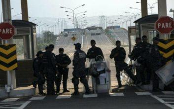 Έκλεισαν τα σύνορα της Βενεζουέλας με την Κολομβία στην περιοχή της Κουκουτά
