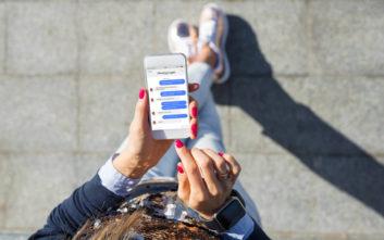 Αν στέλνετε ακόμα SMS, αυτή την εφαρμογή χρειάζεστε