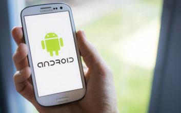 Μια κρυμμένη λειτουργία που μπορεί να κάνει το Android κινητό σας