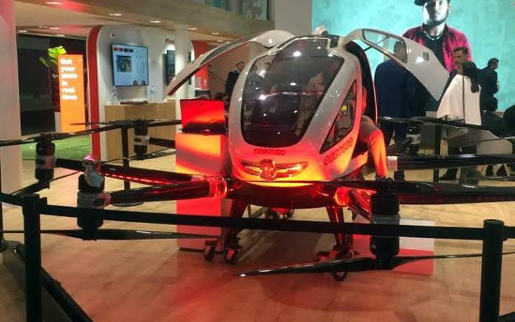 Έρχονται τα αεροταξί drones που θα μεταφέρουν επιβάτες χωρίς οδηγό
