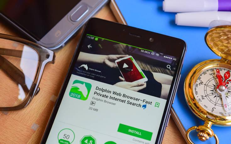 Ένα… αδικημένο πρόγραμμα περιήγησης για συσκευές Android