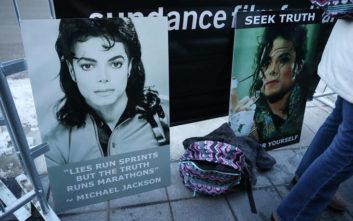 «Ο Μάικλ Τζάκσον είχε βιαστεί όταν ήταν παιδί»