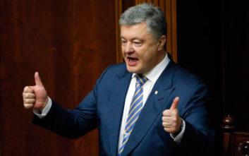 Η Ουκρανία θέλει να ενταχθεί στην ΕΕ και το ΝΑΤΟ