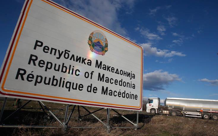Independent και Bloomberg για τις τελευταίες εξελίξεις με την αλλαγή του ονόματος των Σκοπίων