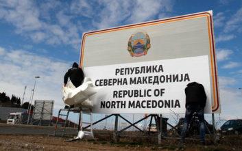 Έναρξη ενταξιακών διαπραγματεύσεων τον Ιούνιο θέλουν Βρυξέλλες και Σκόπια