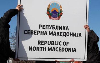 Σφραγίδα με το νέο όνομα των Σκοπίων στα διαβατήρια των πολιτών