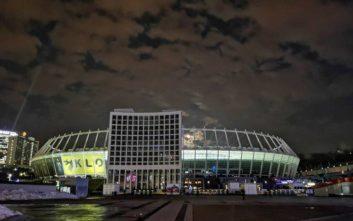 Σε συναγερμό η αστυνομία στο Κίεβο για το ματς Ντιναμό- Ολυμπιακός