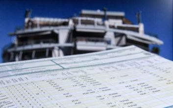 ΕΝΦΙΑ: Από τον Αύγουστο μείωση κατά 22%, ανάσα για τους ιδιοκτήτες ακινήτων