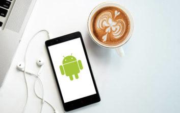 Το εργαλείο για καλύτερη απόδοση της Android συσκευής