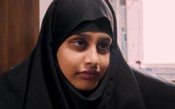 Αφαιρούν τη βρετανική υπηκοότητα από τη νύφη του ISIS