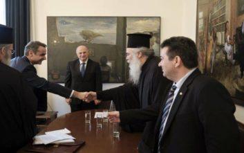 Συνάντηση Μητσοτάκη με αντιπροσωπεία του Οικουμενικού Πατριαρχείου