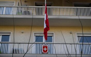 Επίθεση του Ρουβίκωνα στην πρεσβεία της Ελβετίας
