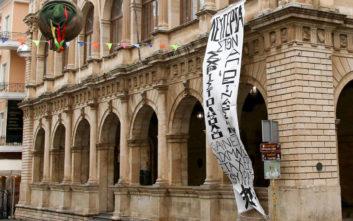 Υπό κατάληψη το δημαρχείο στο Ηράκλειο της Κρήτης