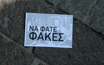 «Να φάτε φακές» το σύνθημα σε διαμαρτυρία κατά της Τσικνοπέμπτης στη Βαρβάκειο