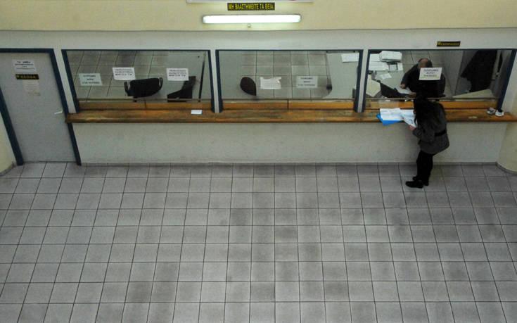 Οι 28 κατηγορίες εισοδημάτων που εξουδετερώνουν τα τεκμήρια
