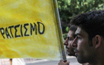 Τρεις καταγγελίες για περιστατικά με ρατσιστικό υπόβαθρο σε Αθήνα και Λάρισα