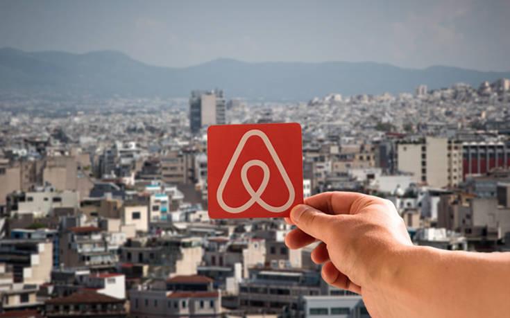 AirBnb: Φρενάρει το πάρτι των βραχυχρόνιων μισθώσεων