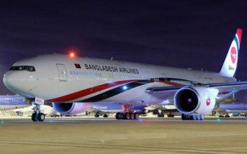 Απόπειρα αεροπειρατείας σε αεροσκάφος στο Μπανγκλαντές