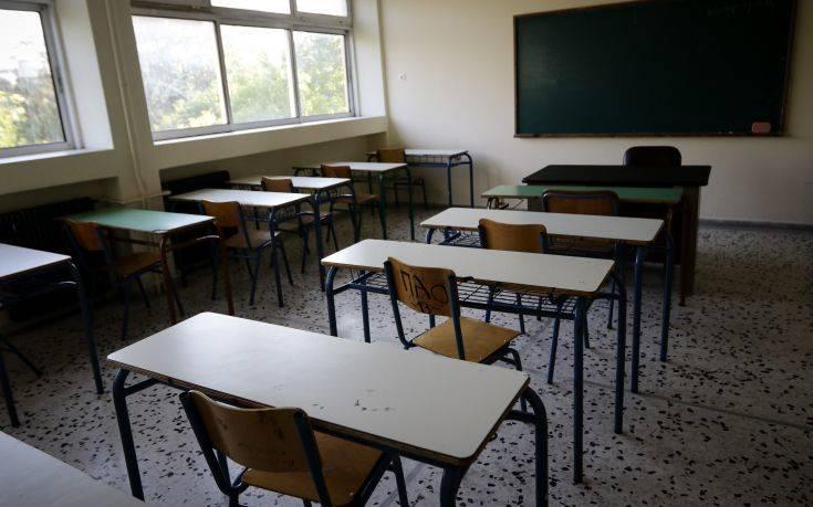 Η αστυνομία ψάχνει τα άτομα που έριξαν καπνογόνο σε σχολείο