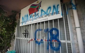 ΣΥΡΙΖΑ Θεσσαλονίκης: Οι βανδαλισμοί εκλογικών περιπτέρων επιχειρούν να διαταράξουν το ήρεμο κλίμα