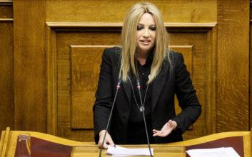 Γεννηματά: Ορίστε άμεσα ημερομηνία εκλογών κ. Τσίπρα