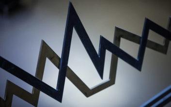 Με πτώση 0,58% έκλεισε το Χρηματιστήριο Αθηνών