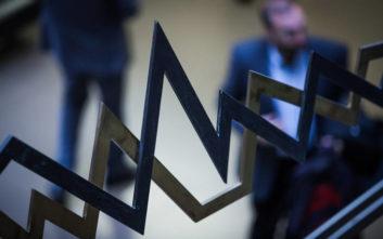 Χρηματιστήριο Αθηνών: Με πτώση έκλεισε η αγορά